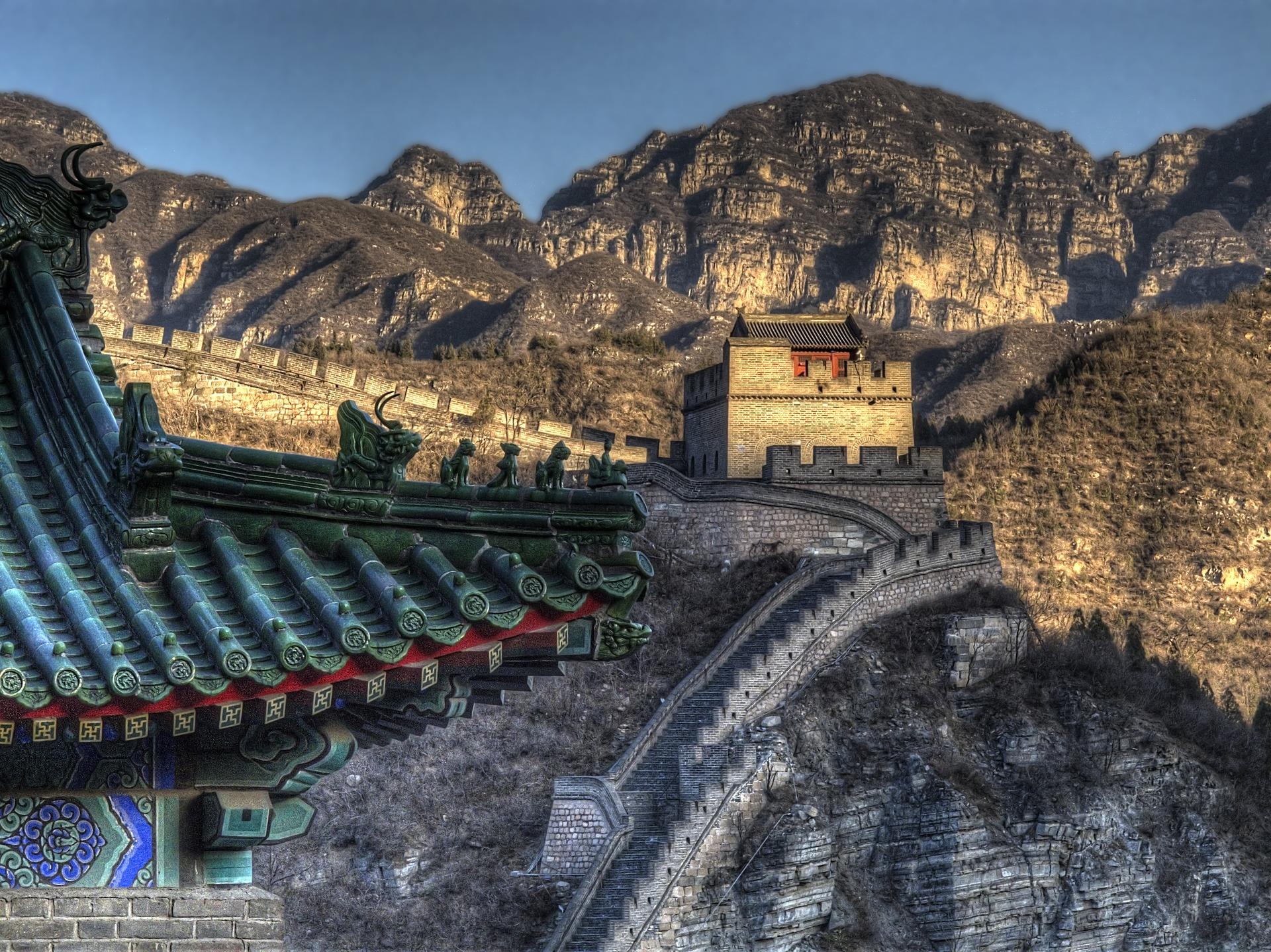 Gran Muralla de la Xina