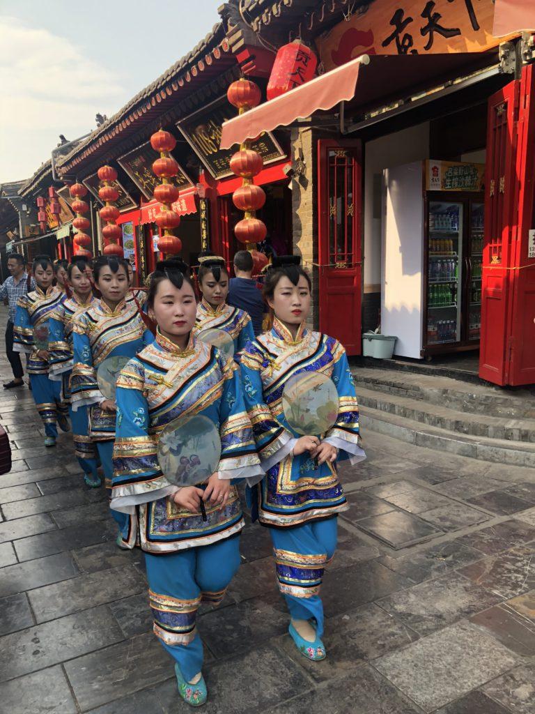 Desfilada a Pingyao a la Xina