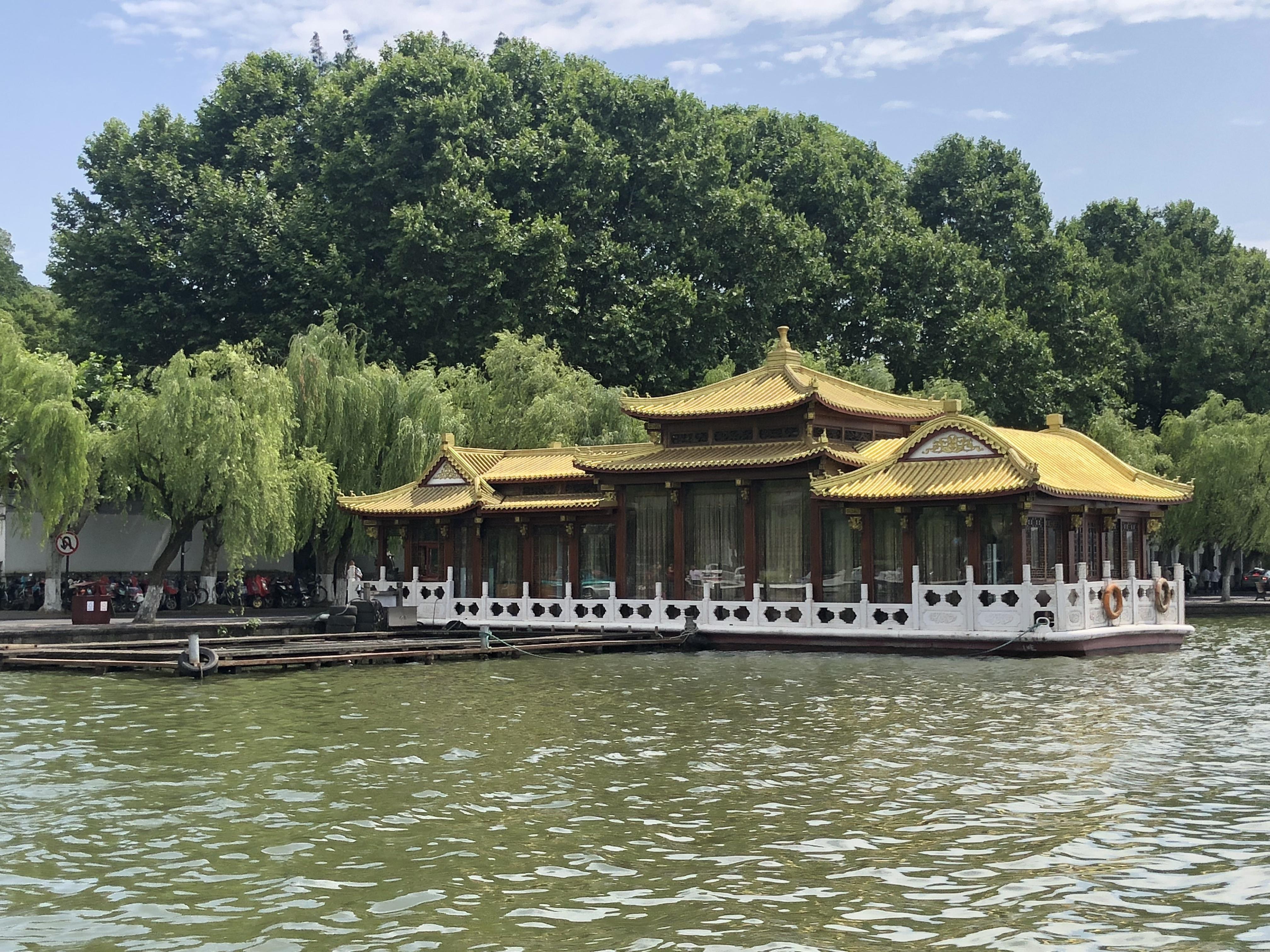 Llac de l'Oest a Hangzhou a la Xina