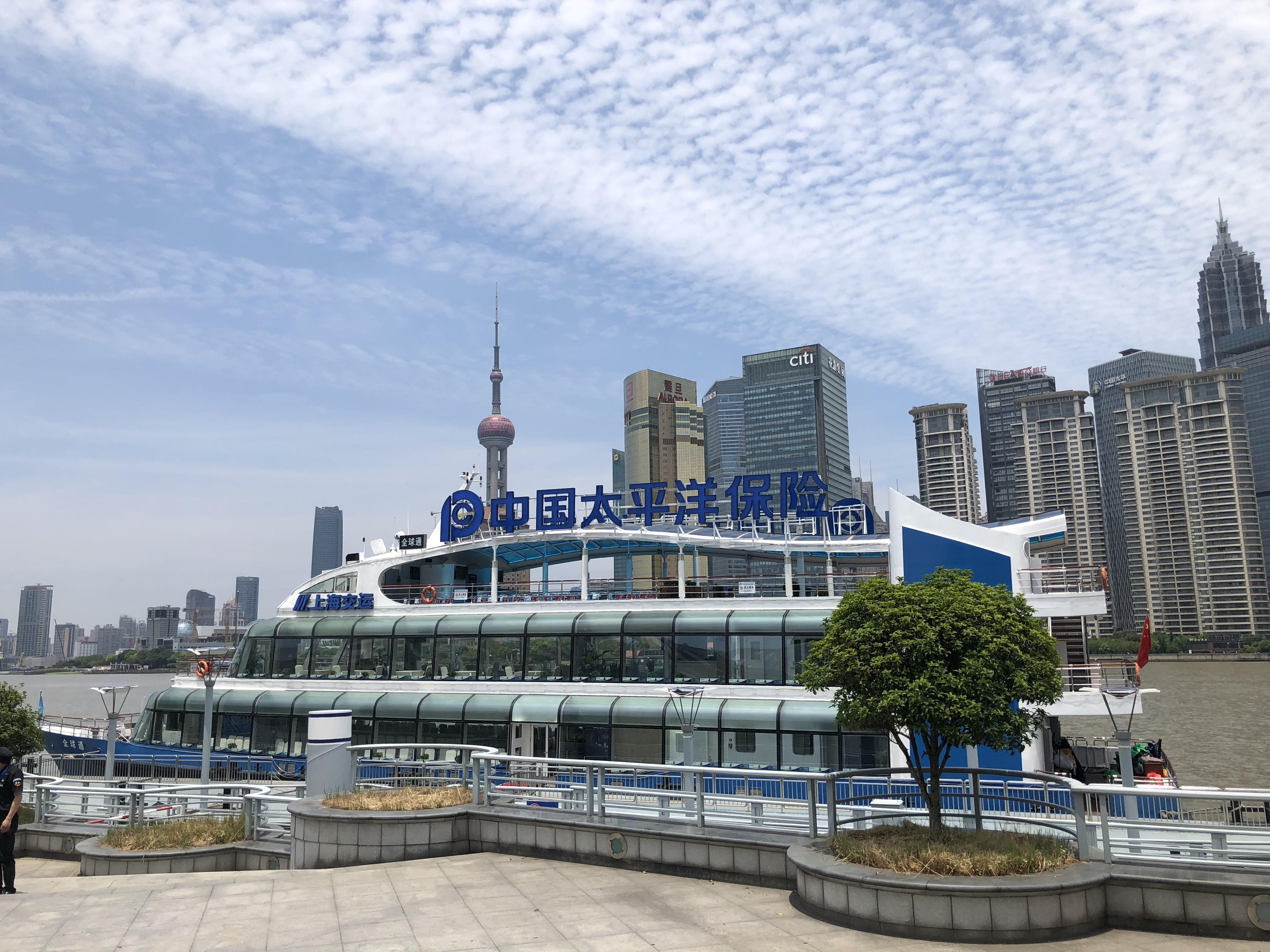 Silueta urbana de Xangai